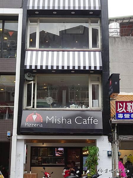 misha caffe x pizzeria (22)2.jpg