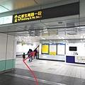 忠孝新生5號16.jpg
