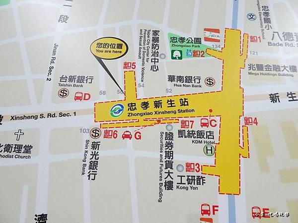 忠孝新生5號出口17.jpg