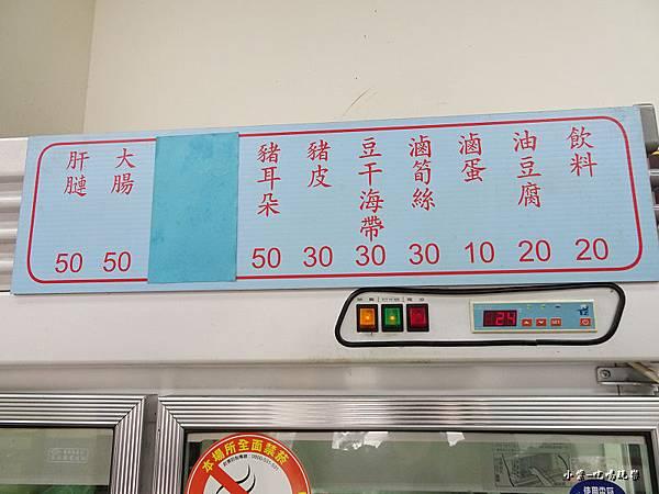 賴記嘉義雞肉飯 (11)5.jpg