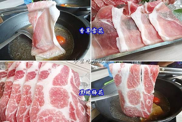三隻小豬2肉品.jpg