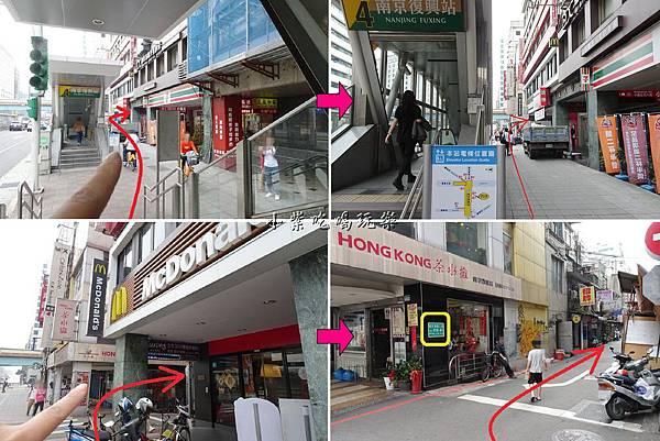南京復興3號出口.jpg