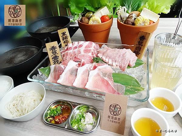 農場三隻小豬套餐 (4)10.jpg