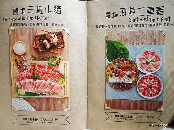 農場餐桌menu  (2)13.jpg