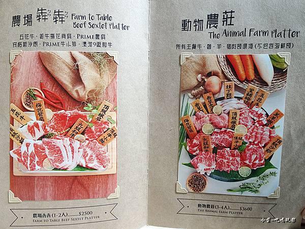 農場餐桌menu  (3)14.jpg