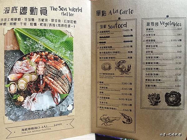 農場餐桌menu  (4)15.jpg