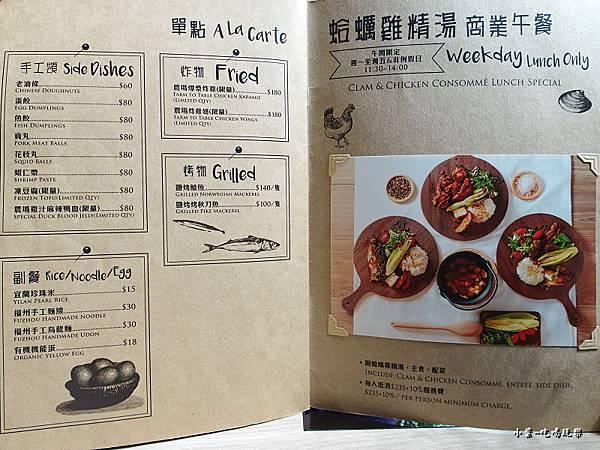 農場餐桌menu  (5)16.jpg