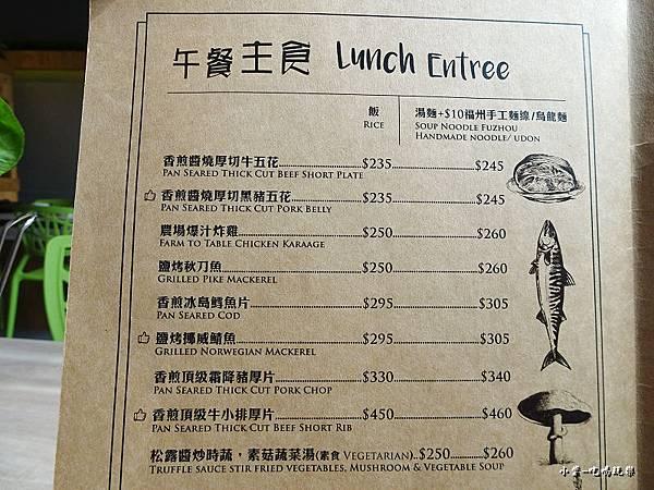 農場餐桌menu  (6)17.jpg
