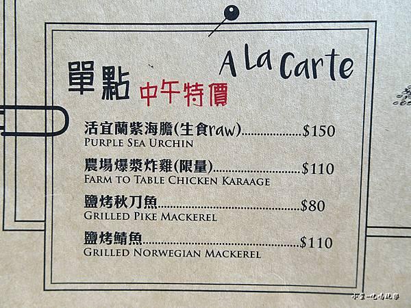 農場餐桌menu  (7)18.jpg