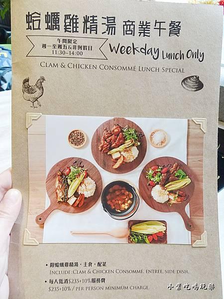 農場餐桌menu  (9)4.jpg