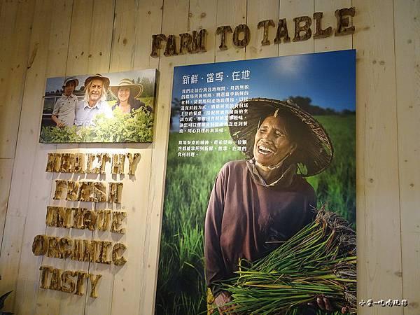 農場餐桌手鍋物料理 (6)38.jpg