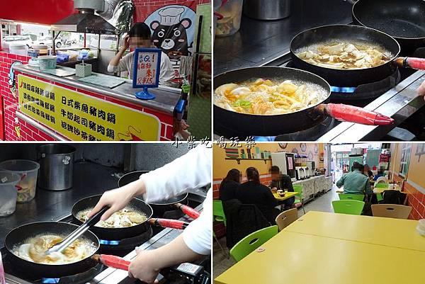 熊愛鍋煮熟才出餐.jpg