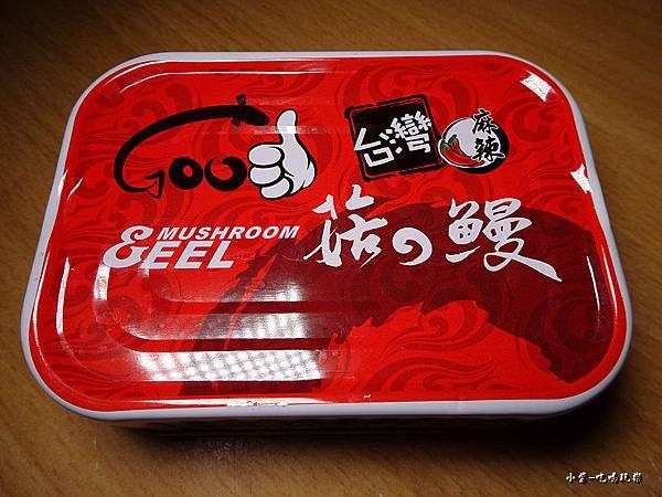紅燒菇的鰻 (2)1.jpg