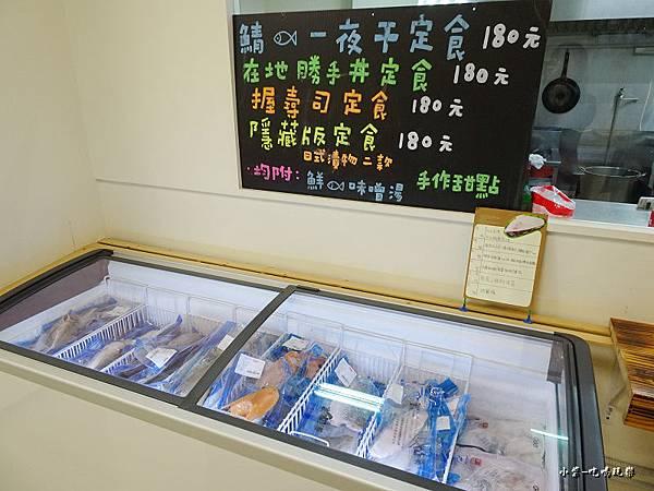 祝大漁物產文創館 (29)22.jpg