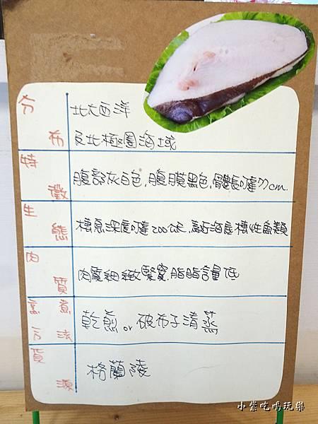 祝大漁物產文創館 (33)3.jpg