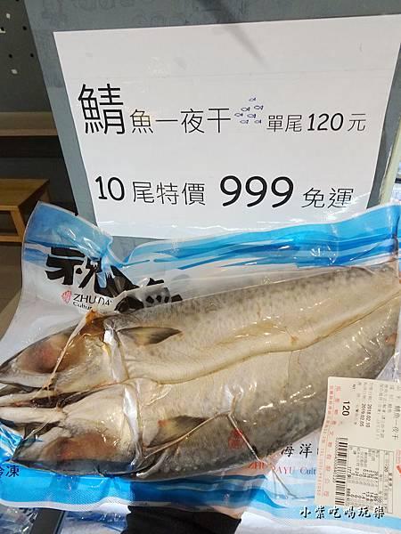 祝大漁物產文創館 (40)4.jpg