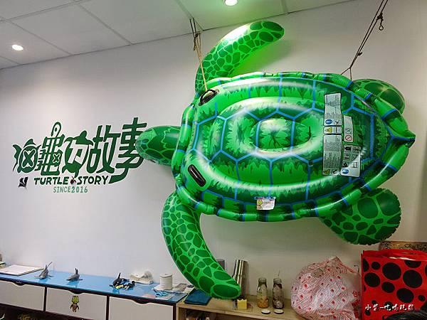 海龜ㄉ故事10.jpg