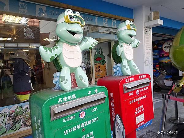 海龜ㄉ故事12.jpg