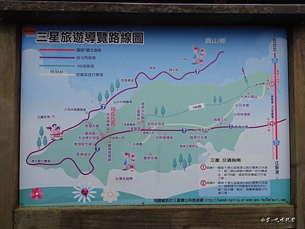 三星旅遊導覽路線圖2.jpg