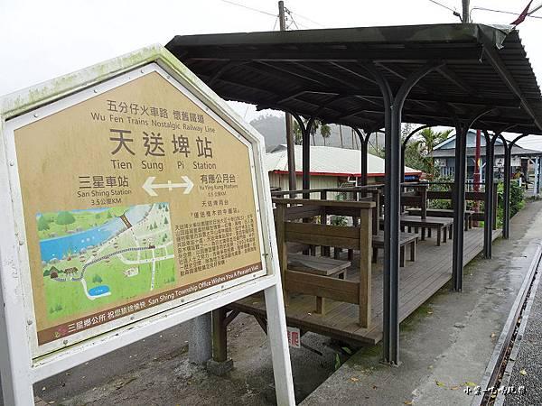 天送埤車站 (5)26.jpg