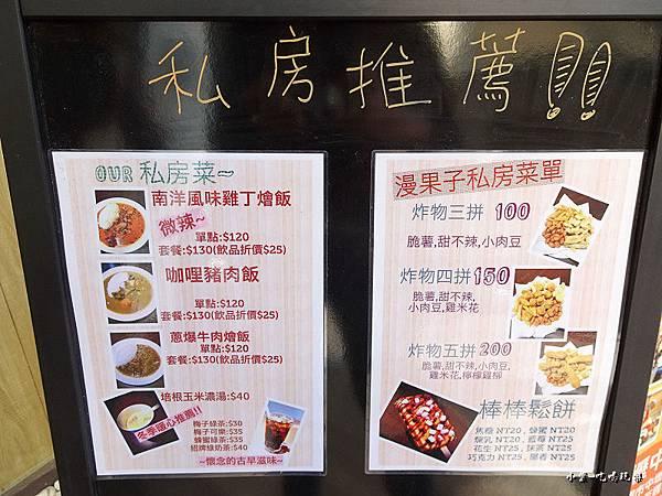 7號鬆餅屋-中壢中原店 (3).jpg