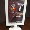 7號鬆餅屋-中壢中原店 (5).jpg