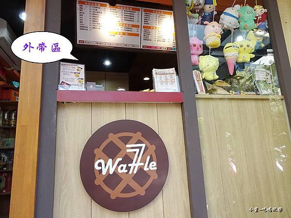 7號鬆餅屋-中壢中原店 (7).jpg