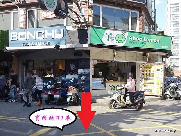 7號鬆餅屋-中壢中原店 (8).jpg