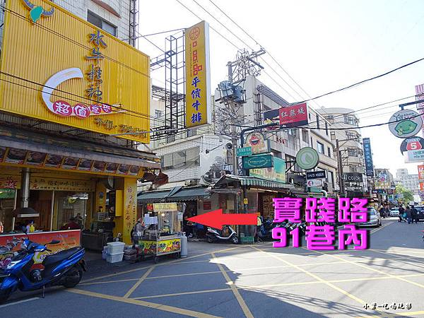 7號鬆餅屋-中壢中原店 (9).jpg