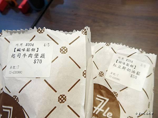 7號鬆餅屋-中壢中原店 (12).jpg