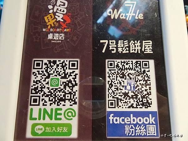 7號鬆餅屋-中壢中原店 (14).jpg