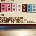 7號鬆餅屋-中壢中原店 (16).jpg