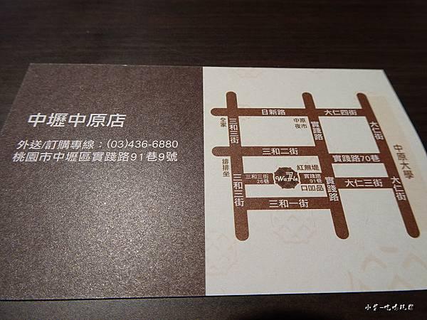 7號鬆餅屋-中壢中原店 (18).jpg