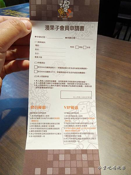 VIP卡 (1)4.jpg