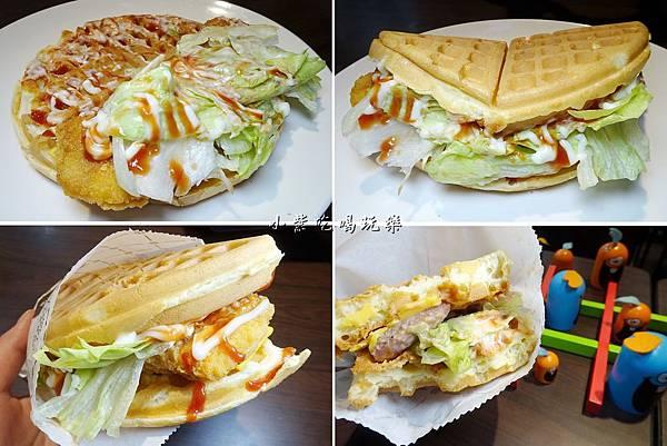卡拉辣雞起司鬆餅-.jpg