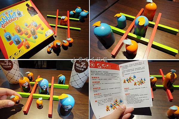 奇雞連連桌遊-.jpg