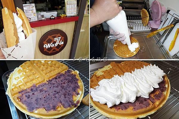 紅豆鮮奶油鬆餅-.jpg