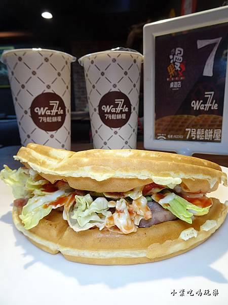 起司牛肉堡蔬菜鬆餅 (12)7.jpg