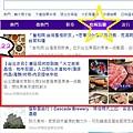 2017.5.22 火之舞蓁品燒.jpg