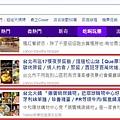 2017.11.8QUE原本燒烤餐廳 - 複製.JPG