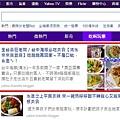 2017.11.28清水來來臭豆腐.JPG