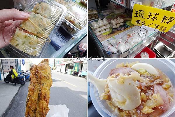 小琉球洪媽媽早餐-.jpg