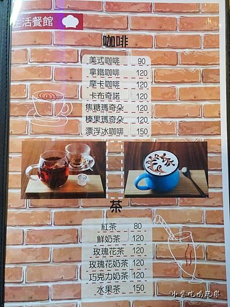 生活餐館menu (1)8.jpg