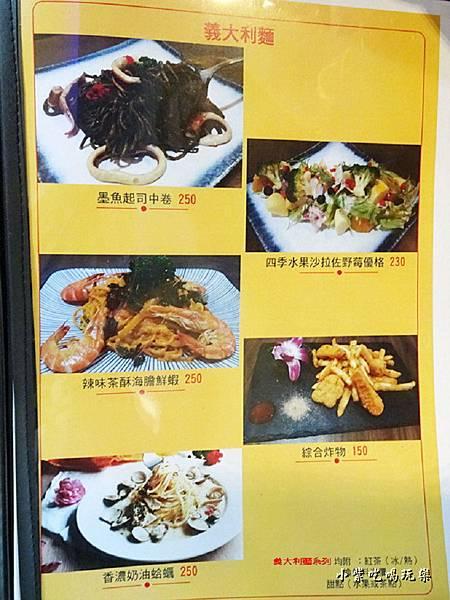 生活餐館menu (6)13.jpg