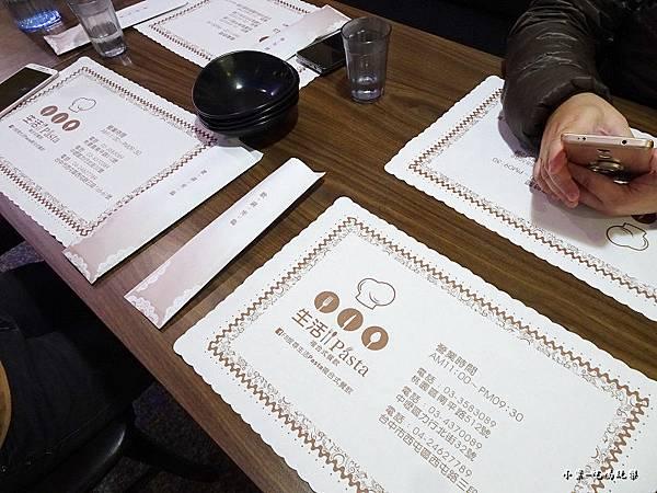 生活餐館其它分店.jpg