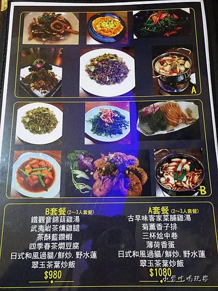 生活餐館套餐14.jpg