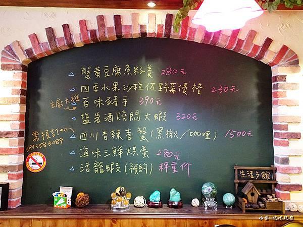 生活餐館-桃園南平店 (1).jpg