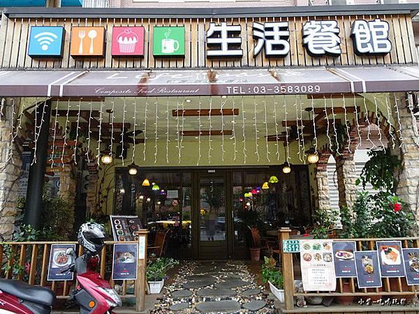 生活餐館-桃園南平店 (19).jpg