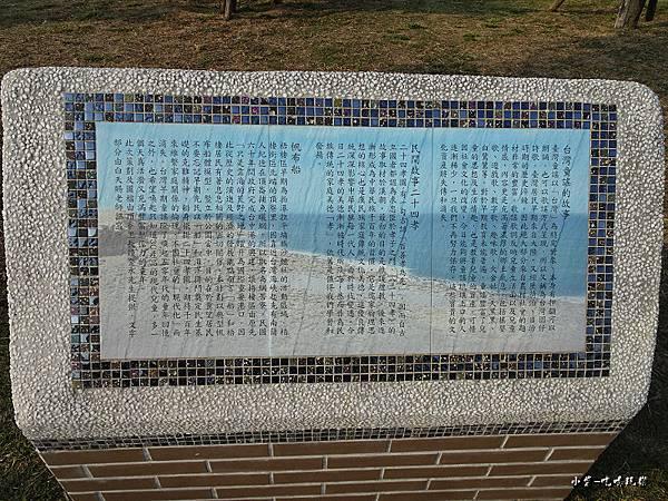 梧棲頂魚寮公園 (32).jpg