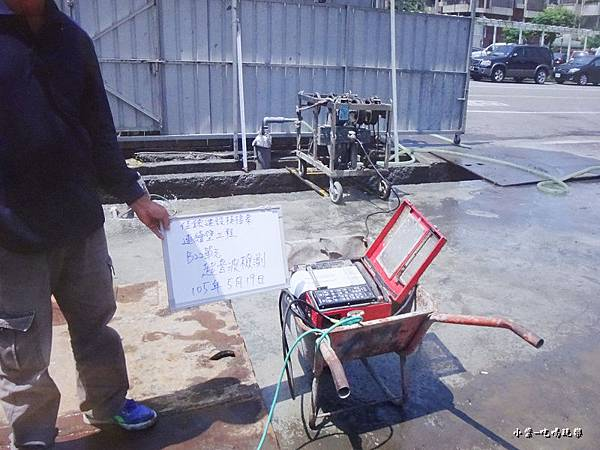 連續壁工程超音波測試139.jpg